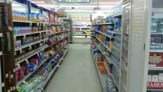 Retail Grocery Store   - 27145