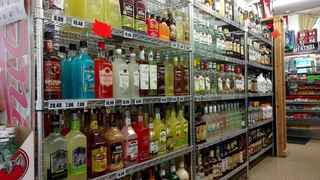 Just Reduced-High Volume Liquor Store For Sale