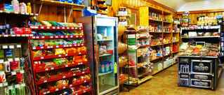 Country Store with Gas/Property by Charlottesville