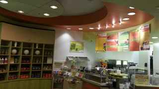 Great Franchise Juice Bar - High Profits