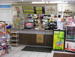 Convenience Store with Two Rental Properties!