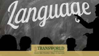 Language Training Facility - West Houston