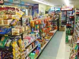 Gas and Convenience Store in Ny 25969