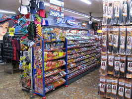 Beauty Supply & Convenience Store Business