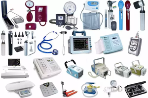 Medical Supply Drop Ship Website Business