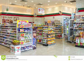 Franchise Convenience Store - PT Owner - S NH