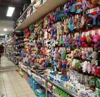 Pet Supply Store in Hudson County, NJ  - 30405