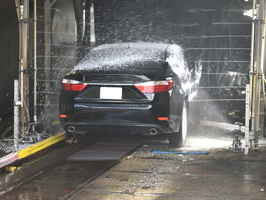 State-of-the-Art Car Wash & Lube