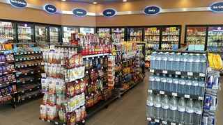 Dry Convenience-Store Located Inside Building 2475