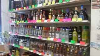 Established Liquor Store in  NY  - 29472