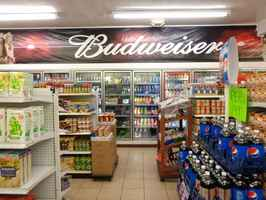 Convenience Store With Beer & Wine
