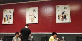 chinese-noodle-house-rowland-heights-california