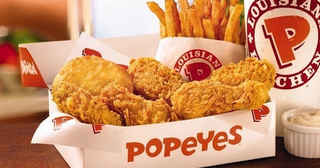 Single Unit Popeyes Restaurant for Sale
